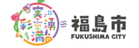福島市 ロゴ