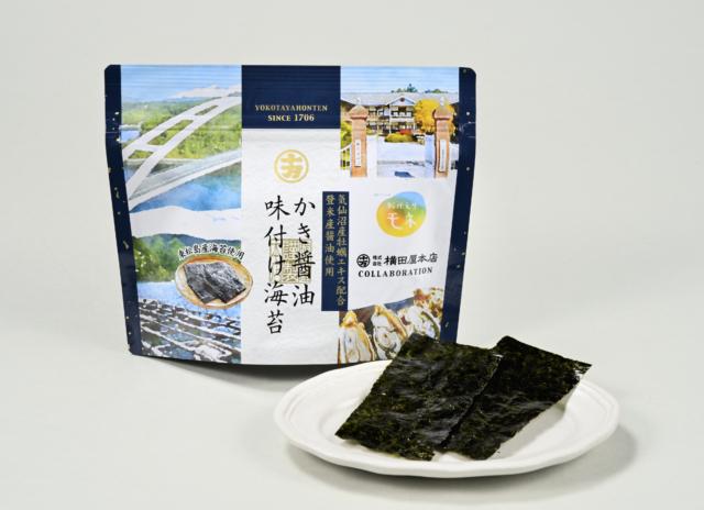かき醤油味付け海苔